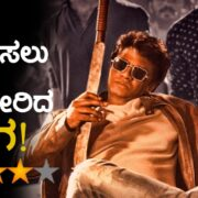 salaga exclusive review